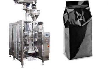 250g kaffepulverpakke