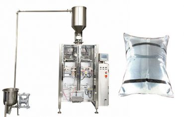 500g-2kg spiselig oljepakkemaskin